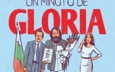 """Un minuto de gloria"""