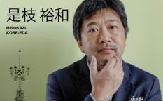 Espresso: Hirokazu Kore-eda recibirá el premio Donostia en el Festival de San Sebastián 2018