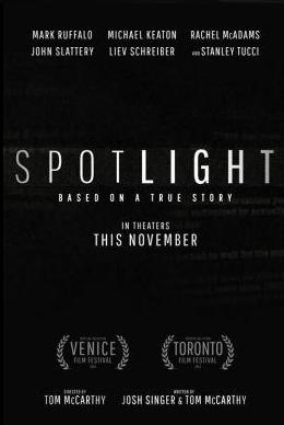 SpotlightCartel