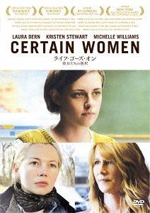 DVDCertainwomen
