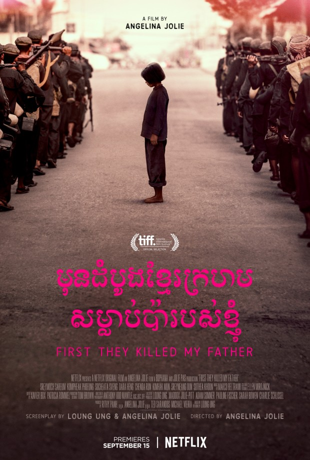 First-They-Killed-My-Father-poster-620x918