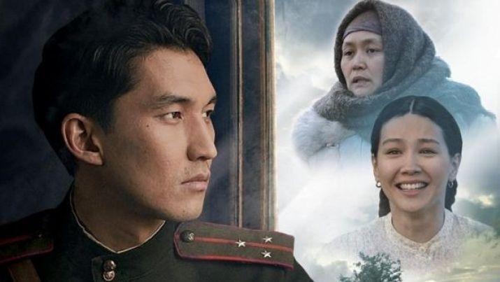 Oscar2018Kazajistan